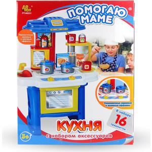 Детская кухня Abtoys Помогаю Маме (PT-00231)