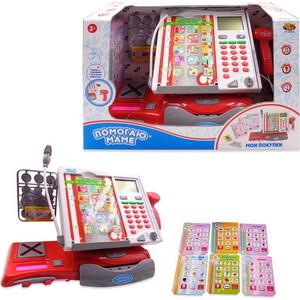 Игрушечная касса Abtoys Помогаю Маме, в наборе с продуктами (PT-00815)