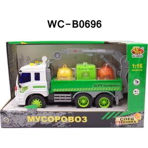 Машинка электромеханическая Abtoys Мусоровоз (для контейнеров) 1:16 (WY320B)