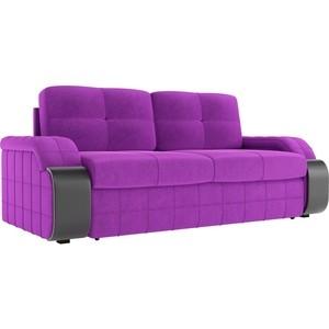 Диван прямой Лига Диванов Николь микровельвет фиолетовый