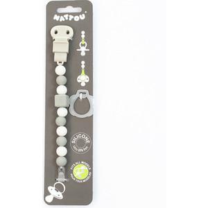 Держатель Nattou для фиксации соски Pacifinder Lapidou grey-white 879323