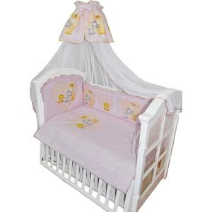Комплект в кроватку Золотой гусь сафари розовый 2146