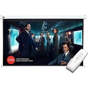 Экран для проектора Sakura 200x112 Motoscreen 16:9 90 (SCPSM-200x112)