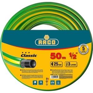 цена на Шланг Raco 1/2 50м Classic (40306-1/2-50 z01)