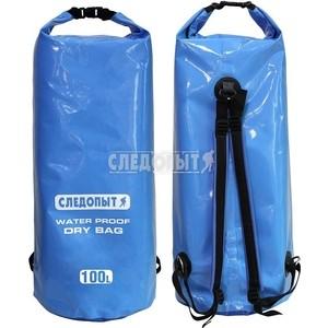 Герморюкзак Следопыт Dry Bag 100 л (PF-DB-100)