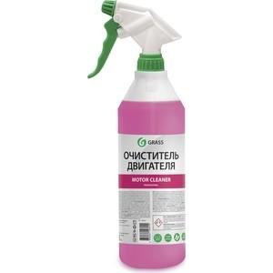 Очиститель двигателя GRASS Motor Cleaner professional (с проф. тригером), 1 л