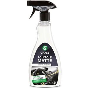 цена на Полироль-очиститель пластика GRASS Polyrole Matte матовый блеск (Виноград), 500 мл