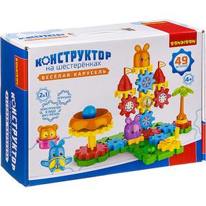 Конструктор на шестеренках Bondibon ВЕСЕЛАЯ КАРУСЕЛЬ 49 деталей (ВВ3299)