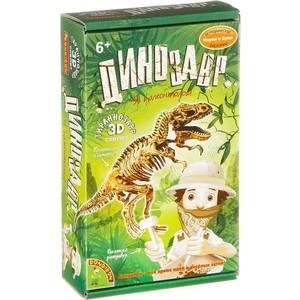 цена на Набор для опытов Bondibon Тираннозавр (ВВ1996)