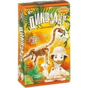 цена на Набор для опытов Bondibon Брахиозавр (ВВ1998)