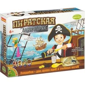 Набор для опытов Bondibon Лаборатория пиратов (ВВ2019)