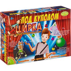 цена на Набор для опытов Bondibon Под куполом цирка (ВВ2760)