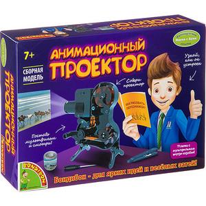 цена на Набор для опытов Bondibon Анимационный проектор (ВВ2747)