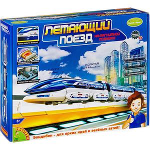 цена на Набор для опытов Bondibon Летающий поезд (ВВ3063)