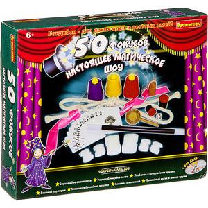 Фокусы Bondibon Подарочный набор ВАУ! Магия 50 фокусов (ВВ2949) цена
