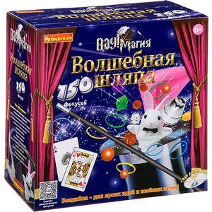 Фокусы Bondibon Подарочный набор ВАУ! Магия 150 фокусов (ВВ2959)