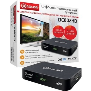 Тюнер DVB-T2 D-Color DC802HD цена