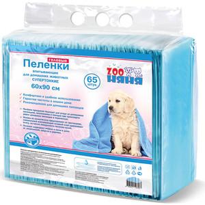 Пеленки ZОО няня Гелевые впитывающие супертонкие 60х90 для домашних животных 65шт (3587)
