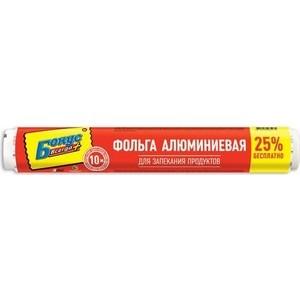 Фольга пищевая БОНУС 10м