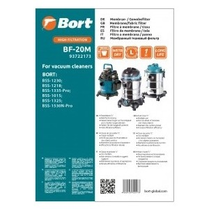 Фильтр для пылесоса тканевый Bort BF-20M (93722173)