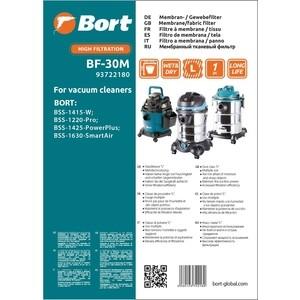 Фильтр для пылесоса тканевый Bort BF-30M (93722180)