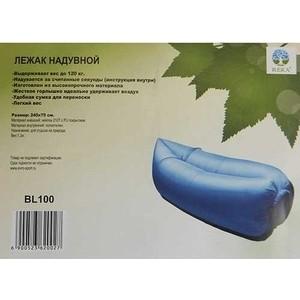 Лежак надувной Reka BL100 (синий) цена