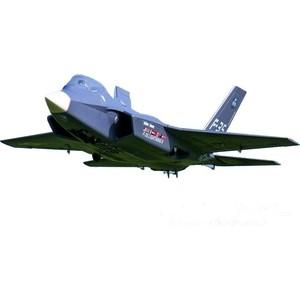 Радиоуправляемый самолет FreeWing F-35 Lightning PNP - FJ20111P