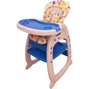 все цены на Стул-стол для кормления Mille Rialto (Blue) 505 онлайн