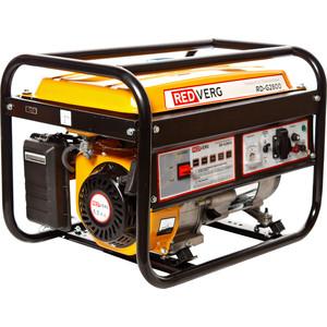 Генератор бензиновый REDVERG RD - G2800