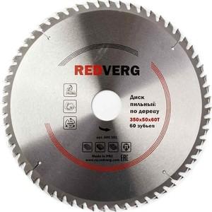 Диск пильный REDVERG 350х50мм, 60 зубьев (800351)