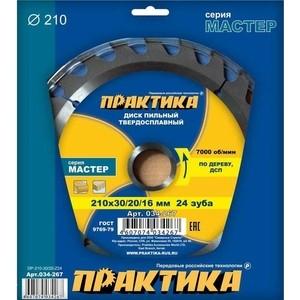 Диск пильный Практика твердосплавный 210 х 30 / 20 / 16 мм , 24 зуба (034 - 267) hcdiva t1b 30 24 26 26