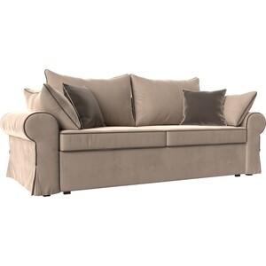 Диван прямой Лига Диванов Элис велюр бежевый с коричневыми подушками диван лига диванов элис велюр бежевый с коричневыми подушками п образный