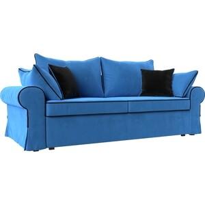 Диван прямой АртМебель Элис велюр голубой с черными подушками