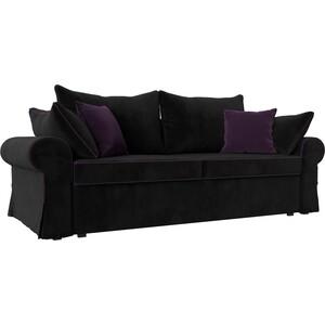 Диван прямой АртМебель Элис велюр черный с фиолетовыми подушками
