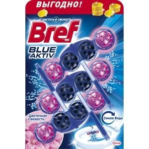 Чистящее средство для унитаза Bref Блю-актив цветочная свежесть 3 х 50 г блок bref сила актив лимонная свежесть для туалета