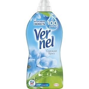 Кондиционер для белья Vernel концентрат свежий бриз 1,82 л кондиционер для белья vernel концентрат супрем романс 1 2 л