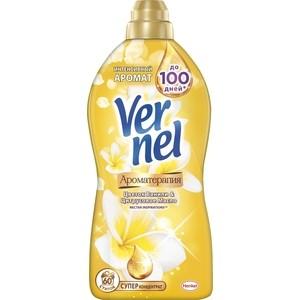 Кондиционер для белья Vernel концентрат арома ваниль и цитрус 1,82 л