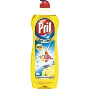Средство для мытья посуды Pril дуо лимон 900 мл средство для мытья посуды frosch зеленый лимон 500 мл