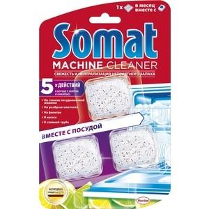 Очиститель для посудомоечной машины (ПММ) Somat машин клинер 3 х 20 г таблетки для посудомоечной машины пмм somat classic 120 шт