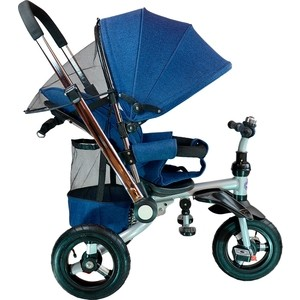 Велосипед трехколёсный Farfello TSTX011 синий