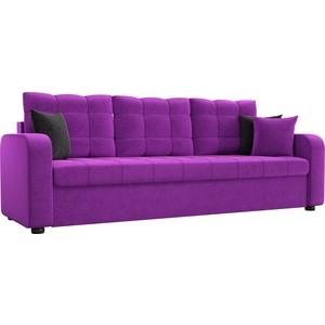 Диван прямой АртМебель Ливерпуль микровельвет фиолетовый