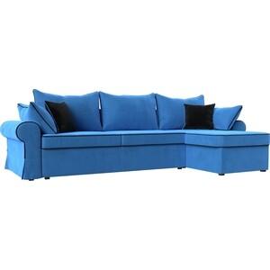 Диван угловой АртМебель Элис велюр голубой с черными подушками правый угол