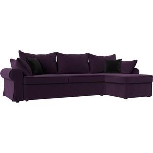 Диван угловой Лига Диванов Элис велюр фиолетовый с черными подушками правый угол