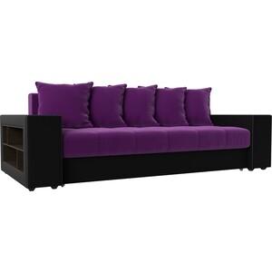 Диван прямой АртМебель Дубай микровельвет фиолетовый эко кожа черный