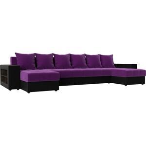 Диван АртМебель Дубай микровельвет фиолетовый эко кожа черный П-образный