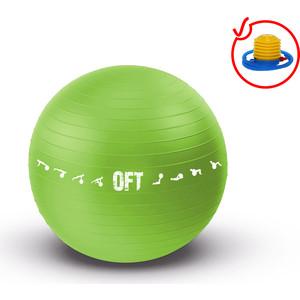 Гимнастический мяч Original Fit.Tools 65 см для коммерческого использования зеленый