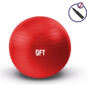 Гимнастический мяч Original Fit.Tools 65 см красный