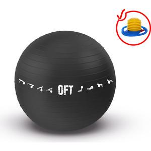 Гимнастический мяч Original Fit.Tools 75 см для коммерческого использования черный