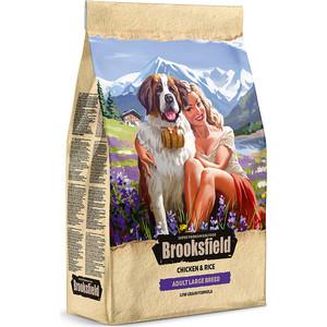 Сухой корм BROOKSFIELD Adult Dog Large Breed Low Grain Chicken & Rice низкозерновой с курицей и рисом для собак крупных пород 12кг (5651032)