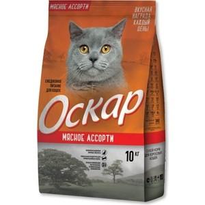 Сухой корм Оскар Мясное ассорти для взрослых кошек 10кг (201001221)